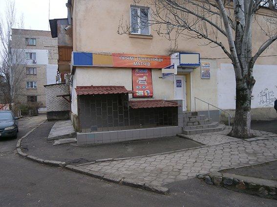 В Николаеве милиция «накрыла» зал игровых автоматов (ФОТО+ВИДЕО) (фото) - фото 1