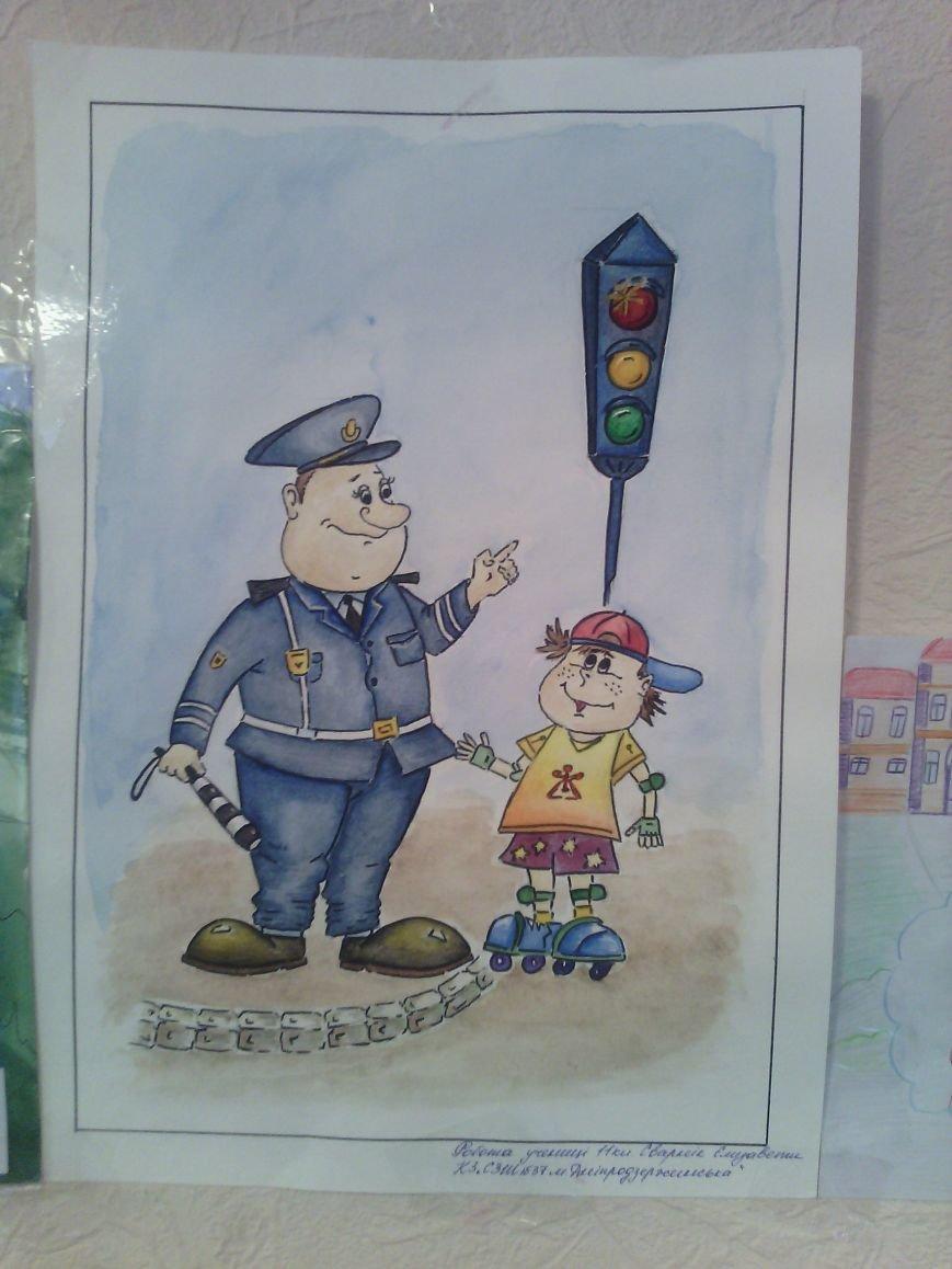 В милиции Днепродзержинска состоялся конкурс детских рисунков, фото-4