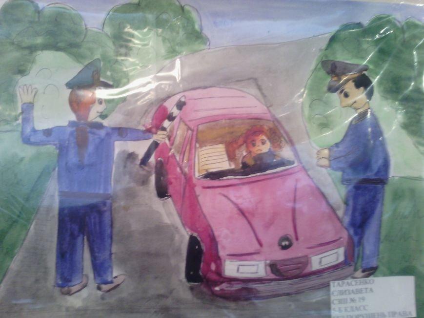 В милиции Днепродзержинска состоялся конкурс детских рисунков, фото-3