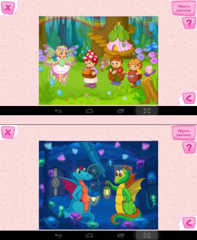 Топ игр для девочек на Android (фото) - фото 1