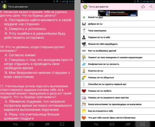 Топ игр для девочек на Android (фото) - фото 2