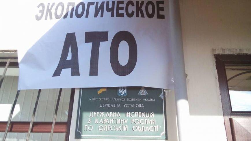 Активисты Евромайдана на броневике штурмуют фитосанитарную инспекцию Одесской области (ФОТО), фото-4