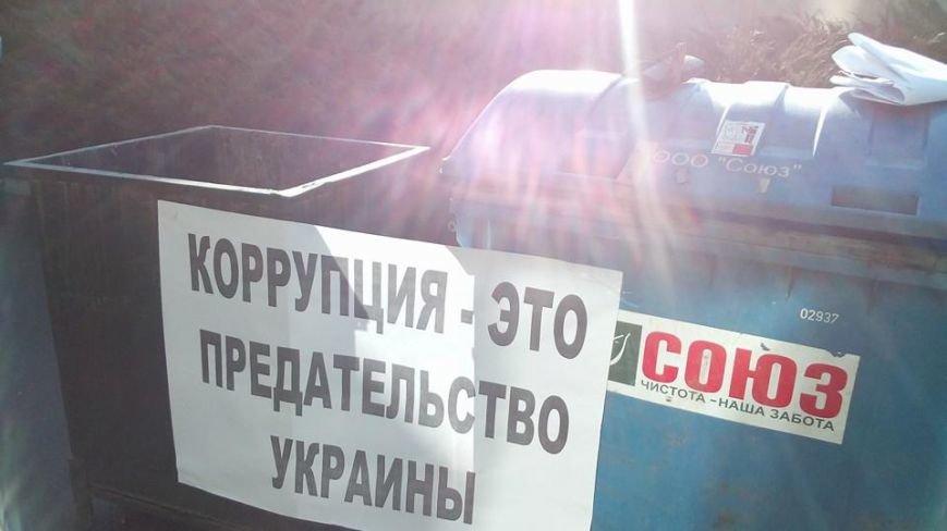 Активисты Евромайдана на броневике штурмуют фитосанитарную инспекцию Одесской области (ФОТО), фото-11