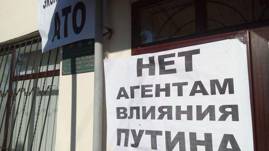 Активисты Евромайдана на броневике штурмуют фитосанитарную инспекцию Одесской области (ФОТО), фото-2