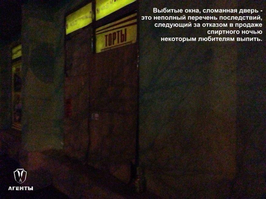 В Симферополе пьяные дебоширы выбивают окна и двери в магазинах, где отказались продавать спиртное ночью (ФОТО), фото-2