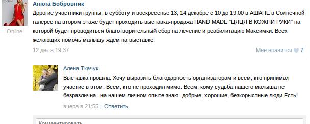 Screenshot - 15.12.2014 - 14:52:59