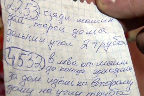 В Одессе задержали банду похитителей автомобильных номеров (ФОТО, ВИДЕО) (фото) - фото 2