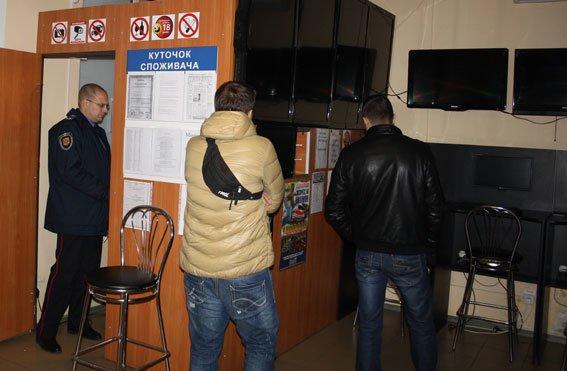 Кременчугская милиция устроила «шухер» городским игорным заведениям (ФОТО) (фото) - фото 1