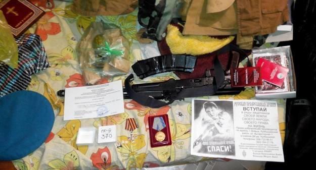 Работники СБУ задержали одного из лидеров «Оплота» (ФОТО) (фото) - фото 2