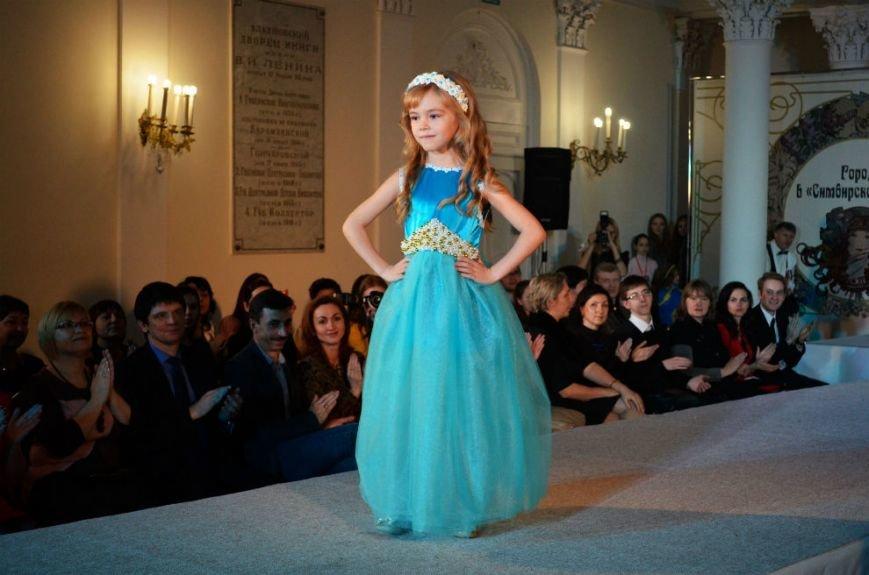 Красота по-ульяновски: состоялся фестиваль моды [фото] (фото) - фото 6