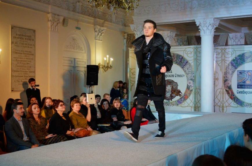 Красота по-ульяновски: состоялся фестиваль моды [фото] (фото) - фото 12