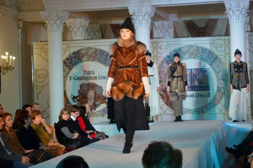 Красота по-ульяновски: состоялся фестиваль моды [фото] (фото) - фото 13