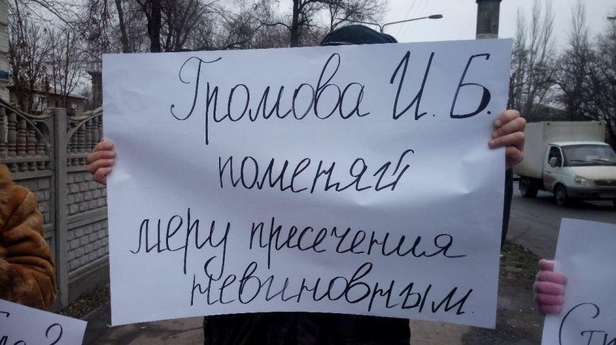 Активисты пикетировали Запорожский районный суд, требуя освободить подсудимых (ФОТО), фото-6