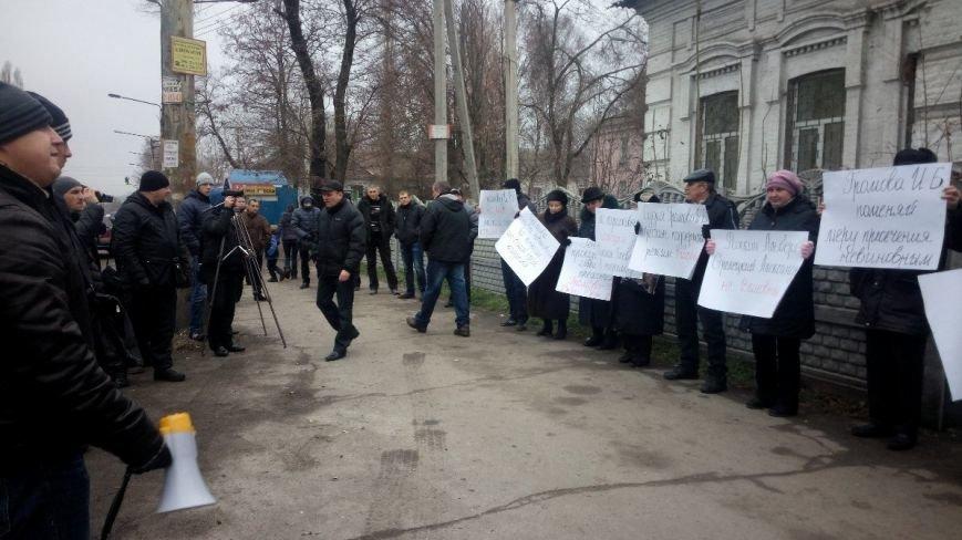 Активисты пикетировали Запорожский районный суд, требуя освободить подсудимых (ФОТО), фото-4