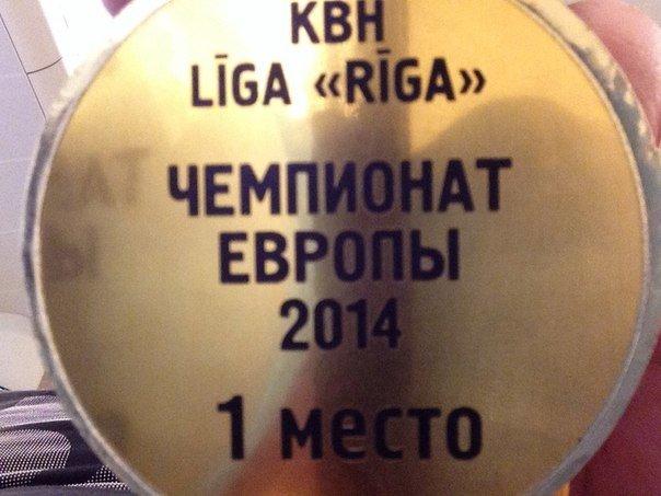 Шутки о политике и вице-премьер в жюри: в Симферополе определяли лучшую крымскую команду КВН (ФОТО) (фото) - фото 12