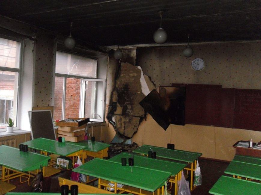 На Полтавщине горела школа: 60 детей были эвакуированы (ФОТО) (фото) - фото 1