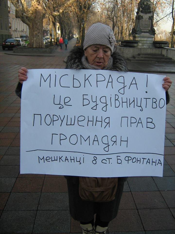 Под стенами мэрии одесситы протестовали против вырубки парков (ФОТО) (фото) - фото 1