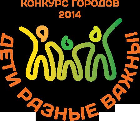 contest_big_logo