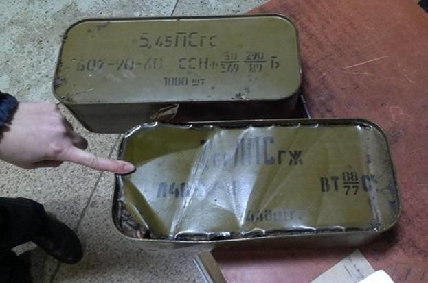Запорожские милиционеры перехватили очередную партию боеприпасов из зоны АТО (ФОТО) (фото) - фото 1