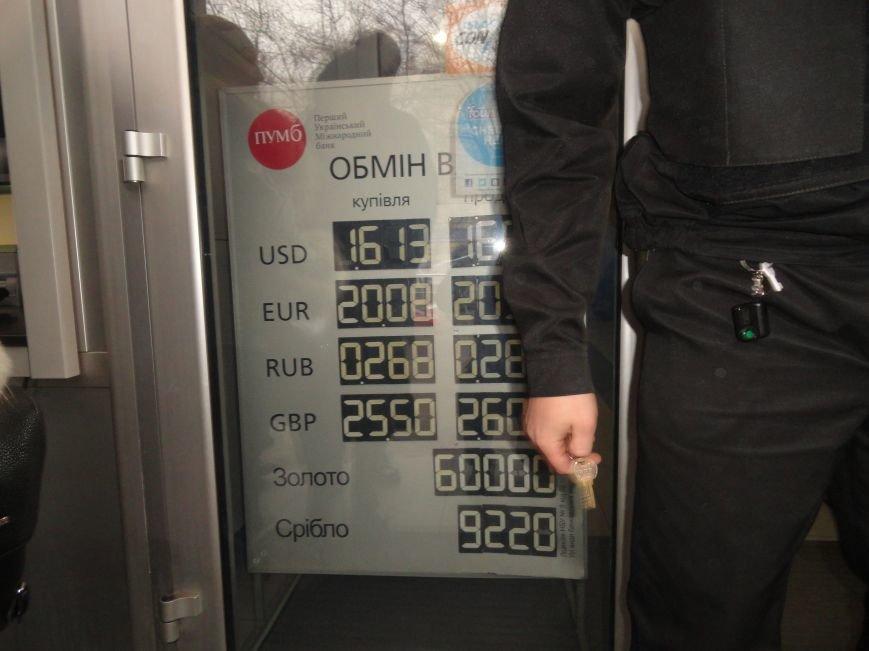 Доллар в Мариуполе бьет рекорды роста (ФОТОФАКТ) (фото) - фото 1
