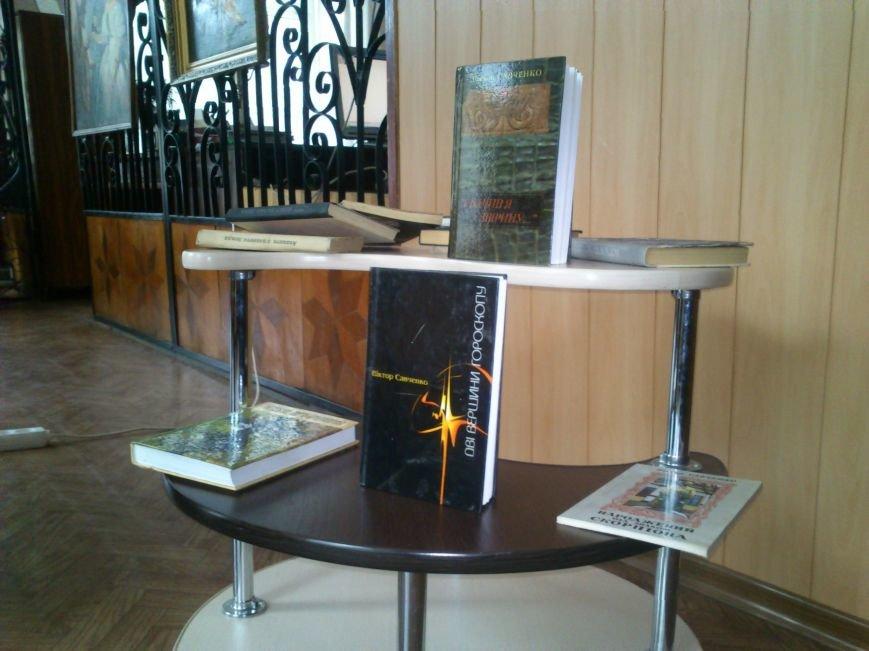 В Днепродзержинской центральной библиотеке состоялась презентация книги украинского писателя Виктора Савченко, фото-3