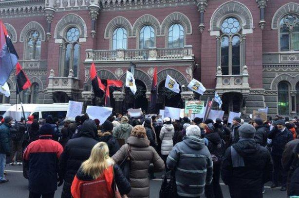 В Киеве идет «Финансовый майдан» (фото) - фото 1