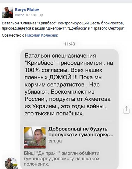 Screenshot - 16.12.2014 - 16:29:57