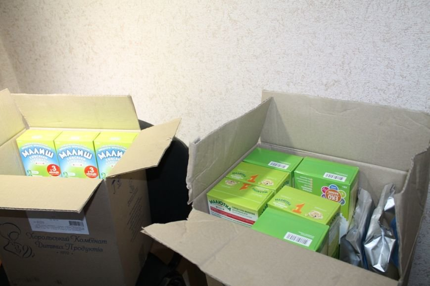 В Артемовске младенцев из семей переселенцев обеспечат детским питанием, фото-4
