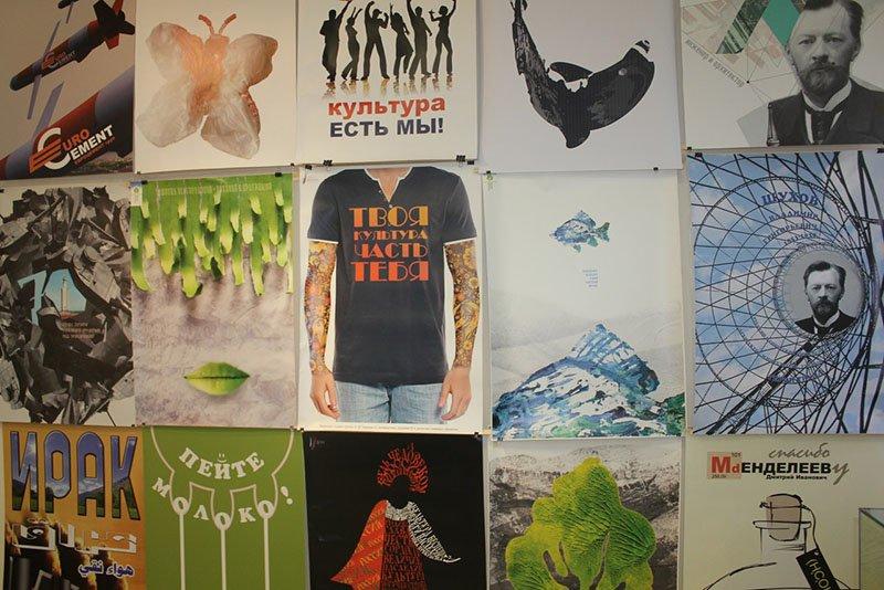 В выставочном зале «Родина» открылась Всероссийская выставка-конкурс «Графический дизайн XXI века» (фото) - фото 1
