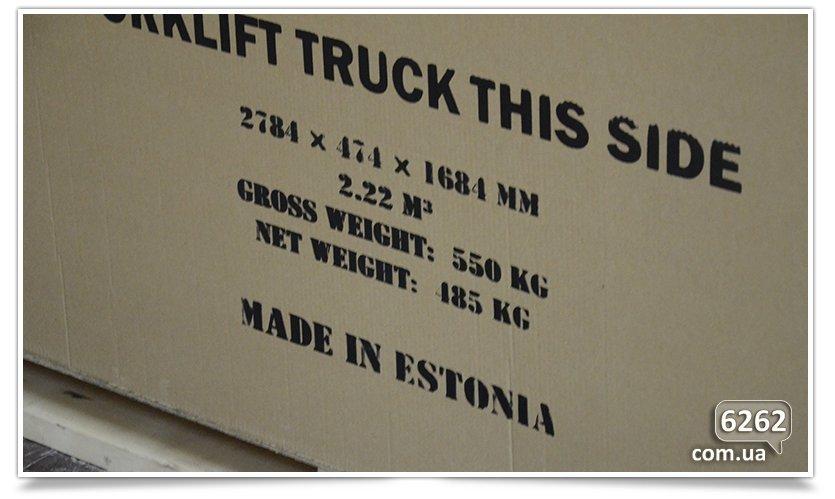 В Славянск привезли рояль – подарок из Эстонии. (фото) - фото 2