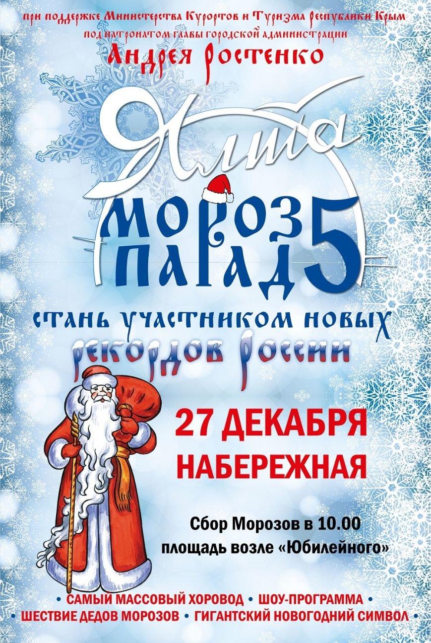 анонс Морозов