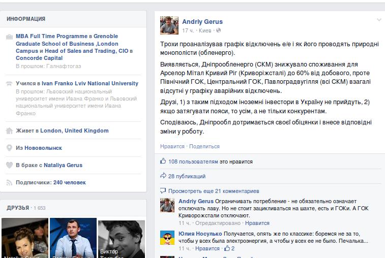 Screenshot - 17.12.2014 - 09:17:53