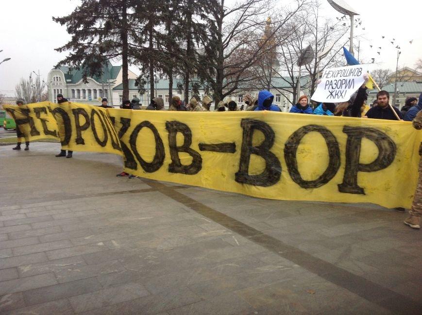 В Харькове активисты хотели устроить мусорную люстрацию чиновнику горсовета (ФОТО+ВИДЕО), фото-1