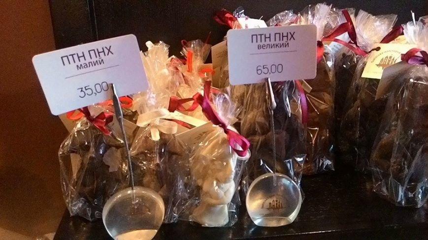 На Дерибасовской продают шоколадные «ПТН ПНХ» (ФОТОФАКТ) (фото) - фото 1