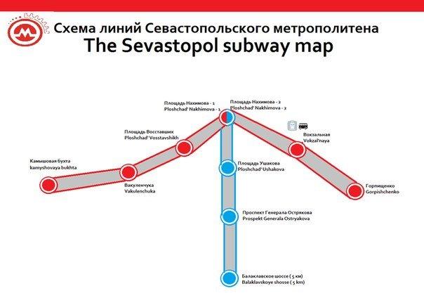 Крымчане мечтают о метро и уже создали его карту (ФОТО, ВИДЕО) (фото) - фото 1