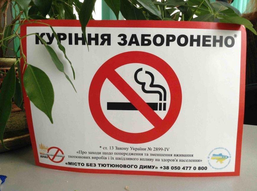 До Нового Року на львівських зупинках можуть розмістити наліпки: «курити заборонено» (фото) - фото 1