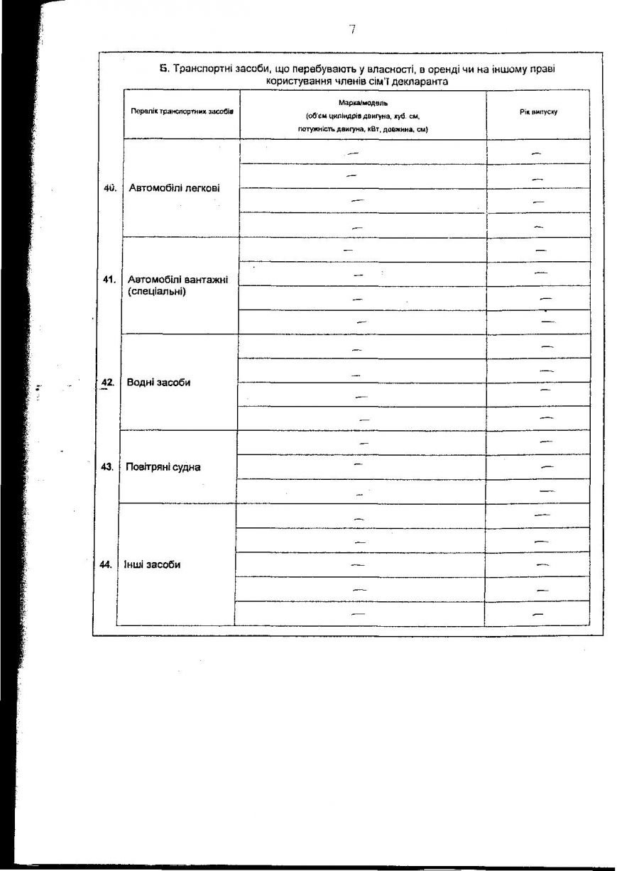 palytsia_z_d-page-008
