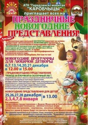 cisafisha_141767961919