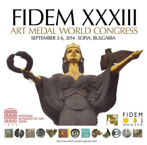 В Болгарии прошла выставка современной медали членов F.I.D.Е.М. из 30 стран мира с участием Мариупольских медальеров, фото-2