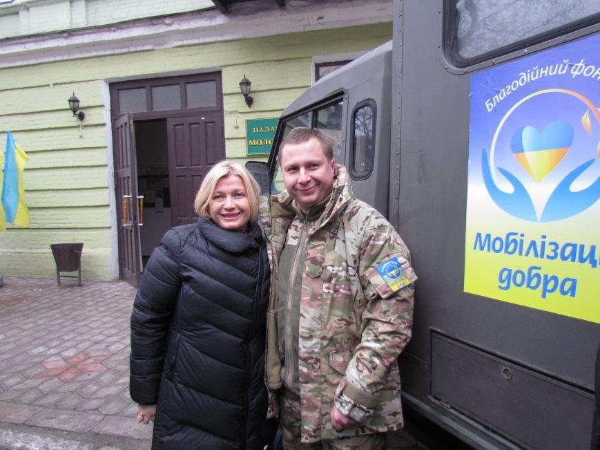 Нардеп от Порошенко Ирина Геращенко привезла в Мариуполь реанимобиль и генератор для больницы (ФОТО), фото-14