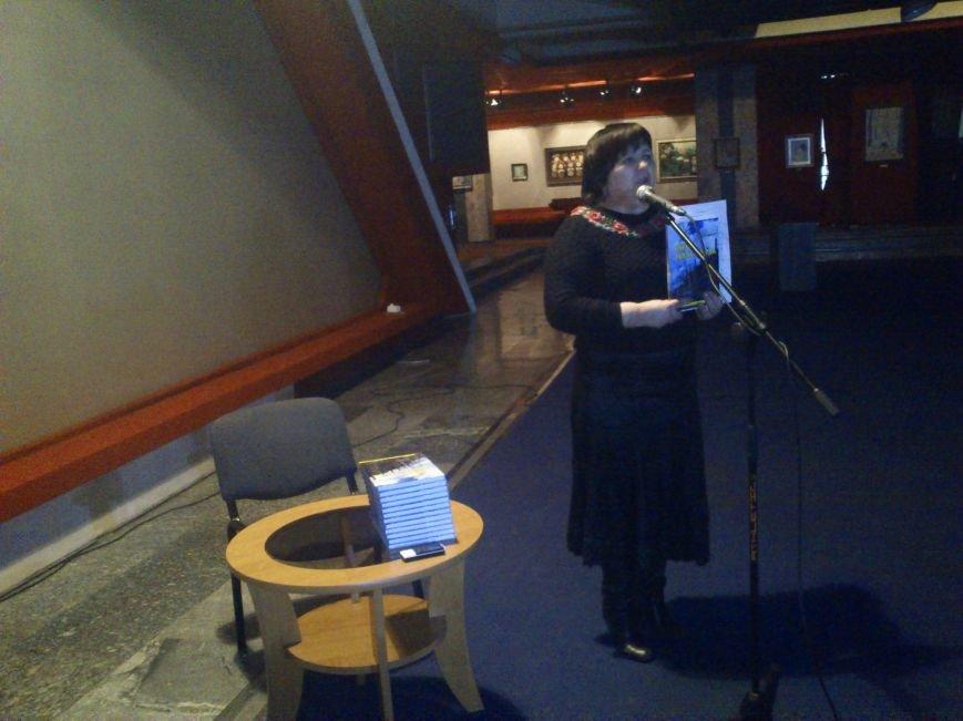 В музее истории города Днепродзержинск презентовали книгу о ТЭЦ, фото-2