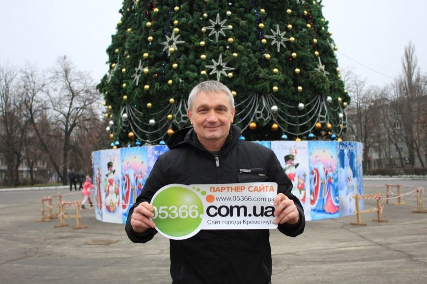 Внимание! Сайт 05366.com.ua проводит новогодний конкурс «Лучшая ёлка с 05366.com.ua» (фото) - фото 1