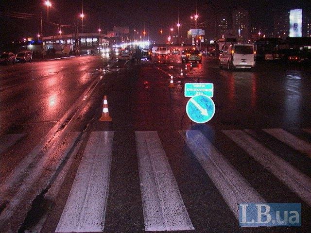 В Киеве автомобиль насмерть сбил пешехода (ФОТО) (фото) - фото 1
