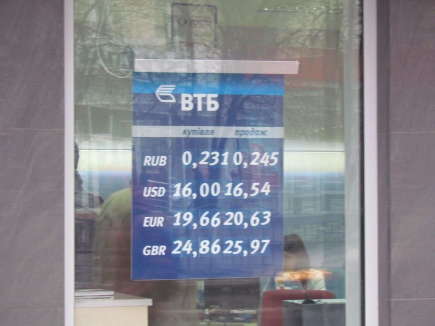 В Мариуполе доллар подешевел на 1 грн (ФОТО), фото-3