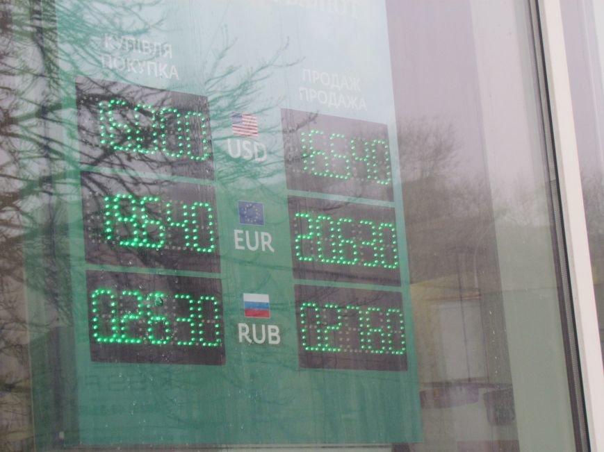 В Мариуполе доллар подешевел на 1 грн (ФОТО), фото-1
