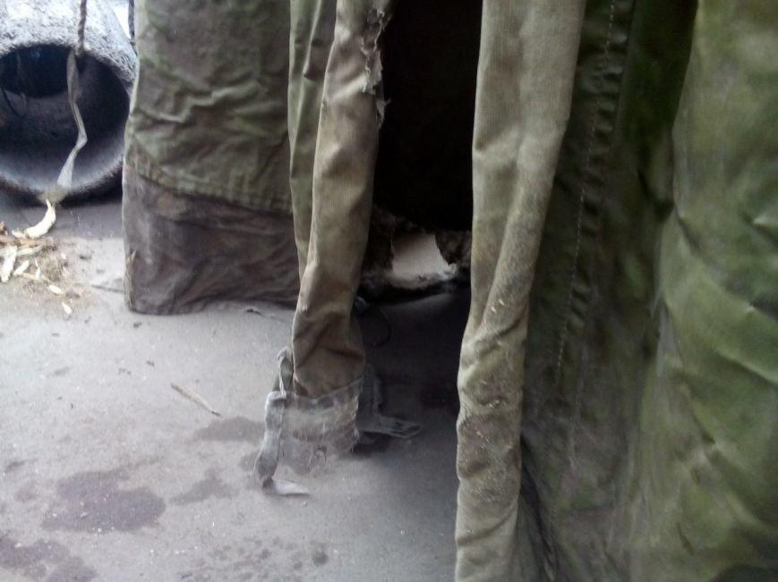 В палаточный городок перед исполкомом Кривого Рога подбросили взрывчатку (ФОТО) (фото) - фото 1