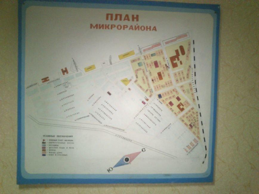 Днепродзержинским участковым ко Дню Святого Николая отремонтировали 2 опорных пункта, фото-8