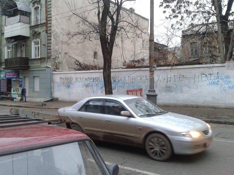 В центре Одессы появилась фашистское граффити (ФОТО) (фото) - фото 1