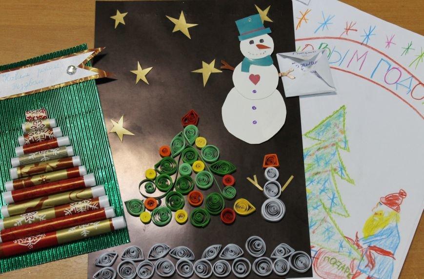Более 1000 детей получили подарки ко Дню Святого Николая от  «Экоильичпродукт» и «УОПТ» (фото) - фото 4