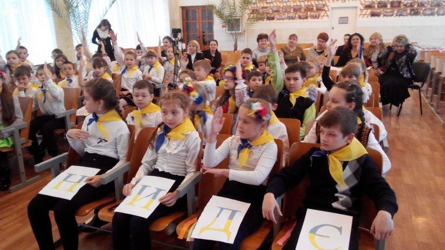 В краматорских школах растят патриотов (фото) - фото 7